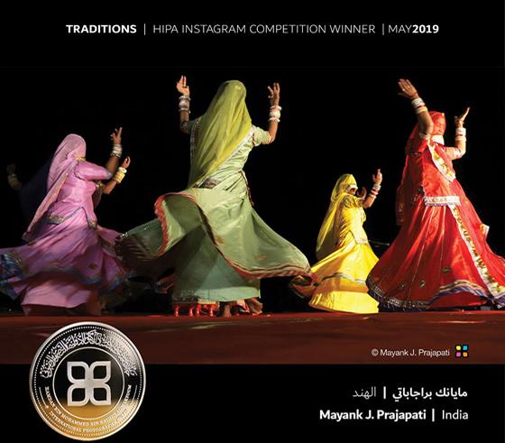 جائزة حمدان للتصوير تعلن نتائج مسابقة
