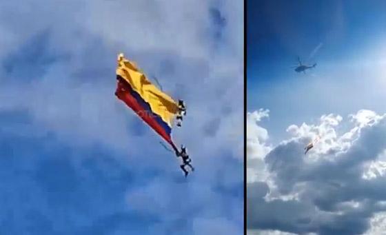 نهاية مأساوية لعسكريين كولومبيين انقطع حبلهما خلال عرض جوي صورة رقم 5