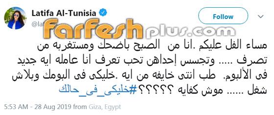لطيفة التونسية تهدد بكشف تسجيلات لفنانة كبيرة تحاربها وتتجسس عليها! صورة رقم 1
