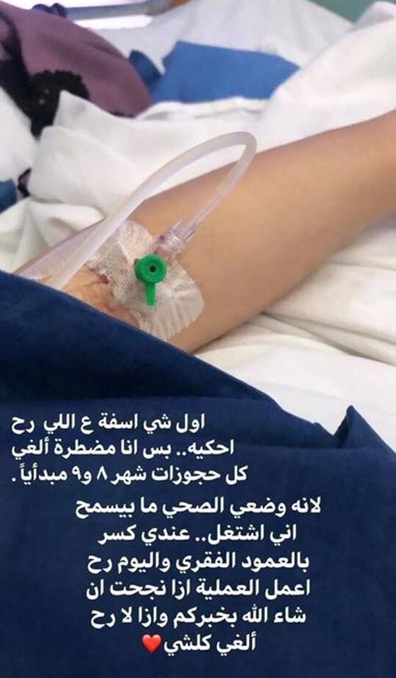تقرير رسمي يكشف سبب وفاة إسراء غريب الحقيقي بعد الجدل الواسع صورة رقم 4