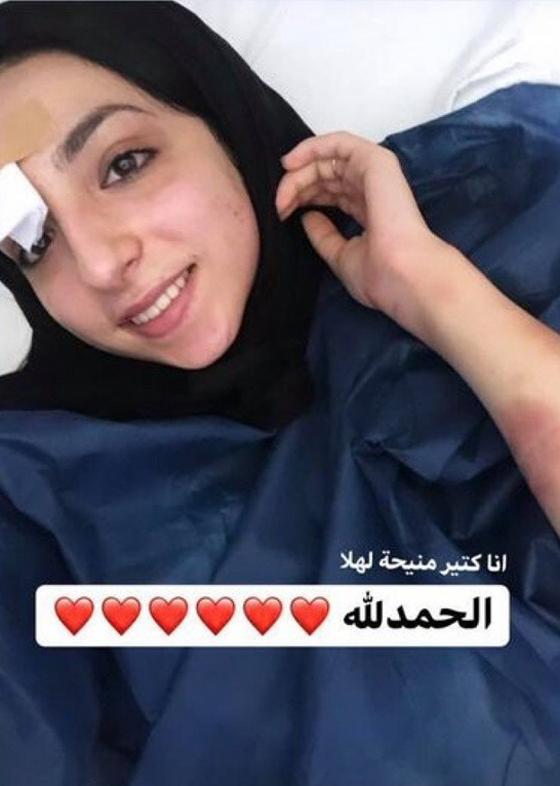تقرير رسمي يكشف سبب وفاة إسراء غريب الحقيقي بعد الجدل الواسع صورة رقم 1