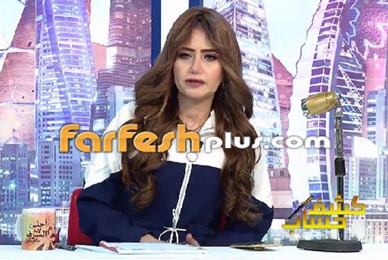 الإعلامية مي العيدان ترد بغضب على خبر خضوعها لعملية تكميم! فيديو صورة رقم 3