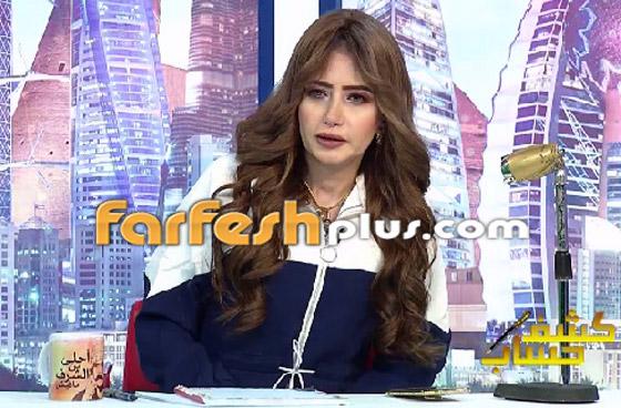 الإعلامية مي العيدان ترد بغضب على خبر خضوعها لعملية تكميم! فيديو صورة رقم 5