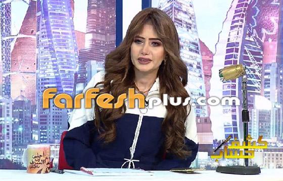 الإعلامية مي العيدان ترد بغضب على خبر خضوعها لعملية تكميم! فيديو صورة رقم 4