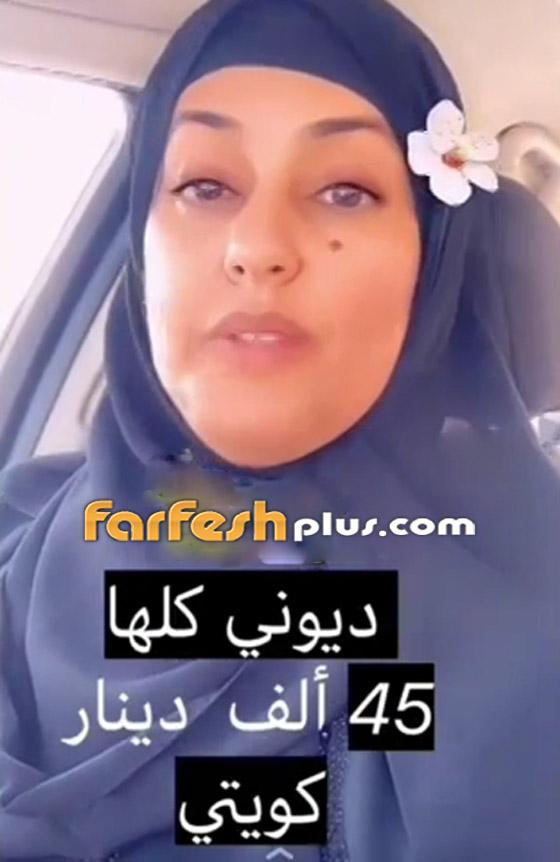 الكويتية سلوى المطيري تطلب من متابعيها 148 الف دولار لسداد ديونها! صورة رقم 2
