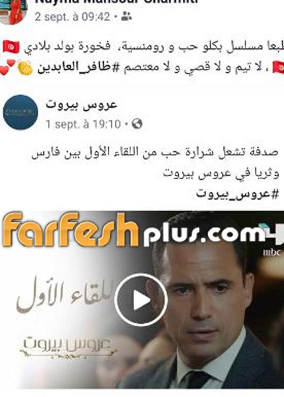 هل يترشّح ظافر العابدين لرئاسة تونس؟ صورة رقم 2