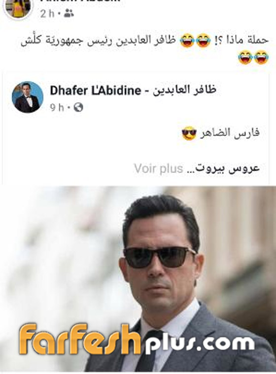 هل يترشّح ظافر العابدين لرئاسة تونس؟ صورة رقم 4