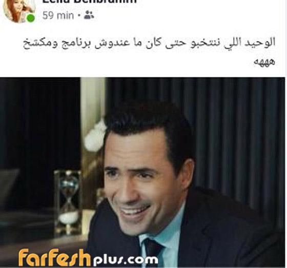 هل يترشّح ظافر العابدين لرئاسة تونس؟ صورة رقم 9