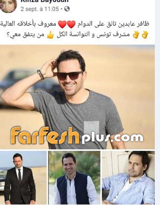 هل يترشّح ظافر العابدين لرئاسة تونس؟ صورة رقم 10