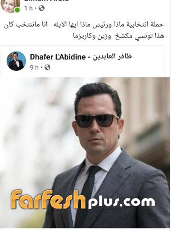 هل يترشّح ظافر العابدين لرئاسة تونس؟ صورة رقم 11