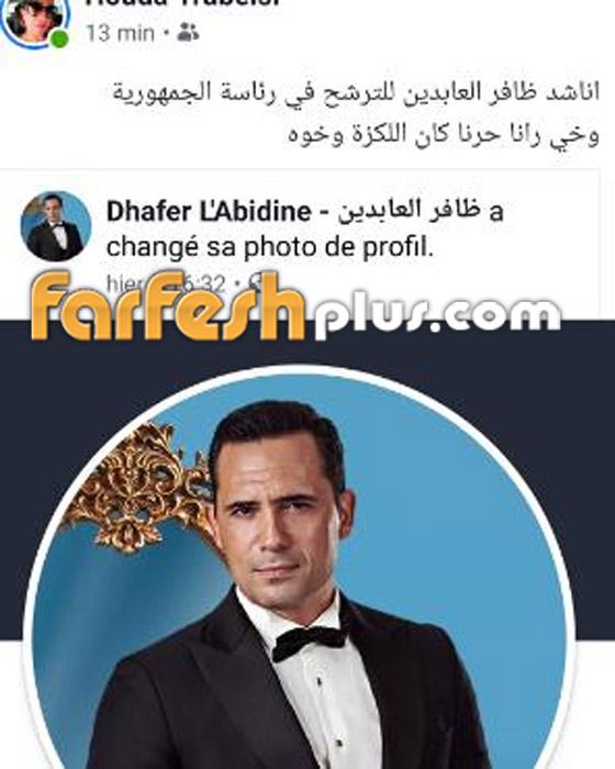 هل يترشّح ظافر العابدين لرئاسة تونس؟ صورة رقم 12