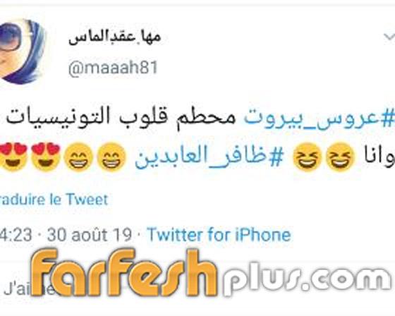 هل يترشّح ظافر العابدين لرئاسة تونس؟ صورة رقم 13