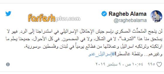 راغب علامة يهاجم في رسالة شديدة اللهجة المتحدث بإسم الجيش الإسرائيلي صورة رقم 2