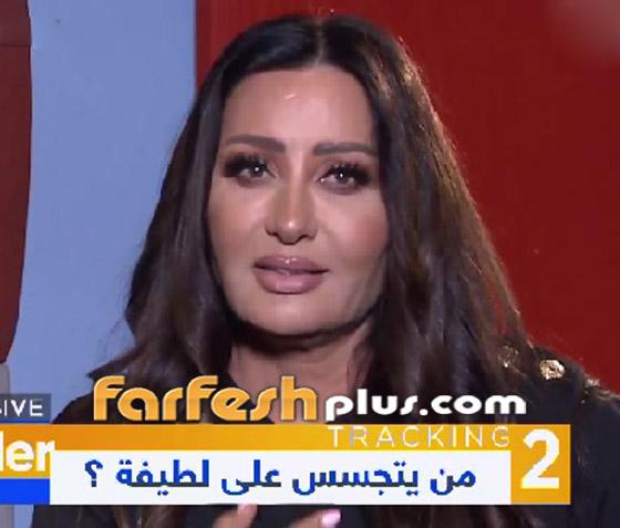 لطيفة التونسية تهدد بكشف تسجيلات لفنانة كبيرة تحاربها وتتجسس عليها! صورة رقم 2