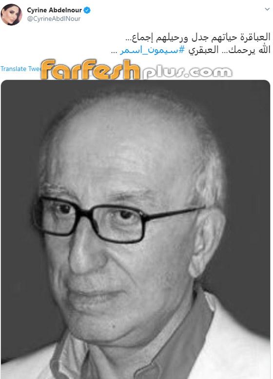 وفاة المخرج سيمون أسمر (صانع النجوم) عن عمر 76 بعد صراع مع المرض صورة رقم 9