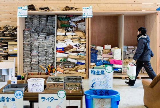 كاميكاتسو.. أول مدينة خالية من النفايات في العالم صورة رقم 6