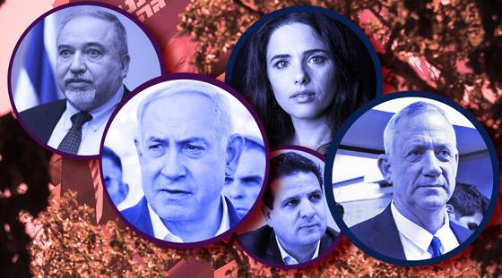 الانتخابات الإسرائيلية: تعادل بين نتنياهو وغانتس حسب النتائج الأولية صورة رقم 16