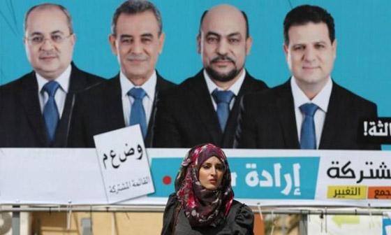 الانتخابات الإسرائيلية: تعادل بين نتنياهو وغانتس حسب النتائج الأولية صورة رقم 12