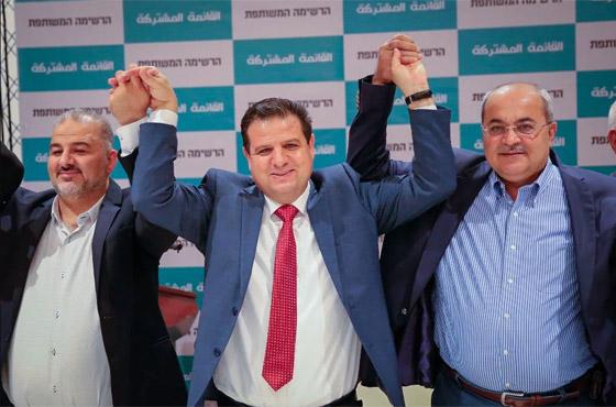 الانتخابات الإسرائيلية: تعادل بين نتنياهو وغانتس حسب النتائج الأولية صورة رقم 13