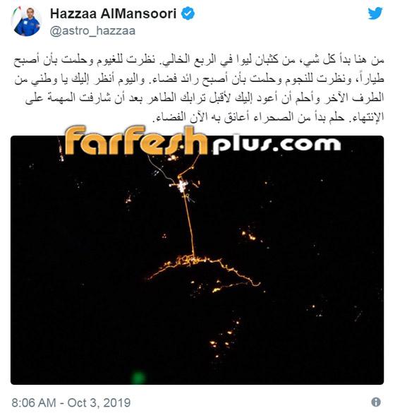 اللحظات الأولى لوصول رائد الفضاء الإماراتي هزاع المنصوري إلى الأرض صورة رقم 6