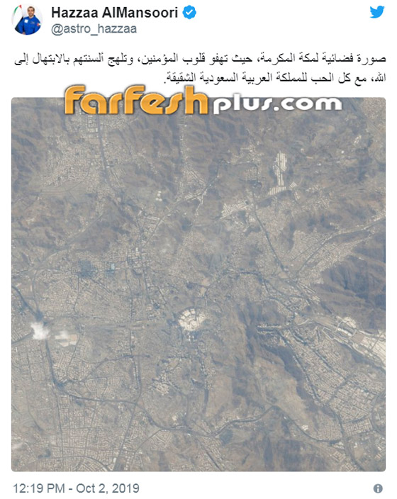 اللحظات الأولى لوصول رائد الفضاء الإماراتي هزاع المنصوري إلى الأرض صورة رقم 5
