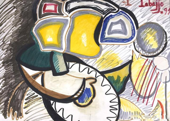 كلاب رسام شهير تهاجمه وتنهش فيه وتأكل من جثته في الأرياف! صورة رقم 11
