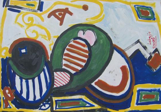 كلاب رسام شهير تهاجمه وتنهش فيه وتأكل من جثته في الأرياف! صورة رقم 15