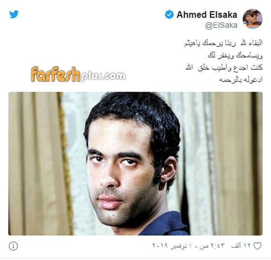 نجوم الفن ينعون هيثم احمد زكي بكلمات مؤثرة صورة رقم 1