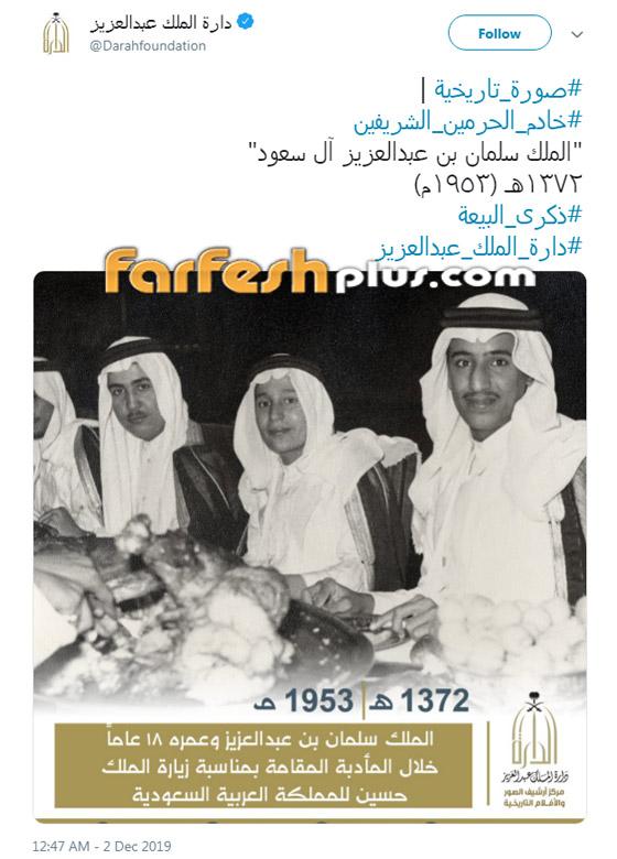 Farfeshplus فرفش بلس صورة تاريخية نادرة للملك سلمان وهو في عمر