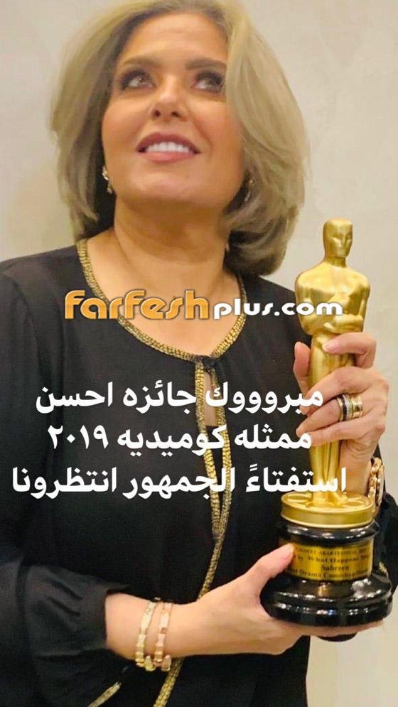 صابرين تفاجئ الجميع في أول لقاء إعلامي بعد قرارها خلع الحجاب! صورة رقم 8
