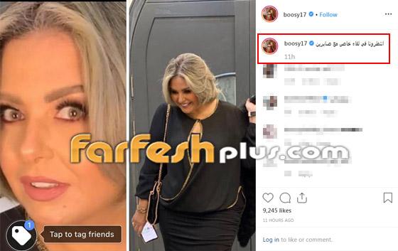 صور: الفنانة المصرية صابرين بإطلالة مثيرة وملفتة بعد خلعها الحجاب صورة رقم 1