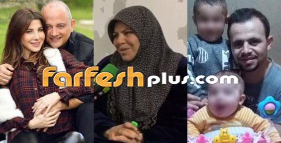 بالفيديو: زوجة القتيل: حتى لو سرق نانسي عجرم شو رح ينقِّص عليها صورة رقم 10