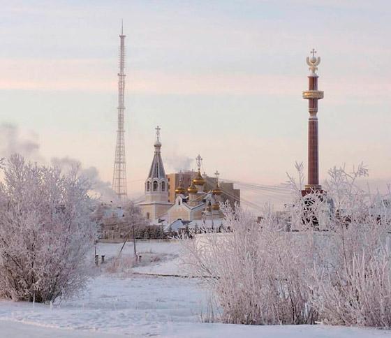 ما هي أبرد مدينة على كوكب الأرض وأين تقع؟ صورة رقم 12
