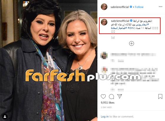 صابرين تفاجئ الجميع في أول لقاء إعلامي بعد قرارها خلع الحجاب! صورة رقم 1