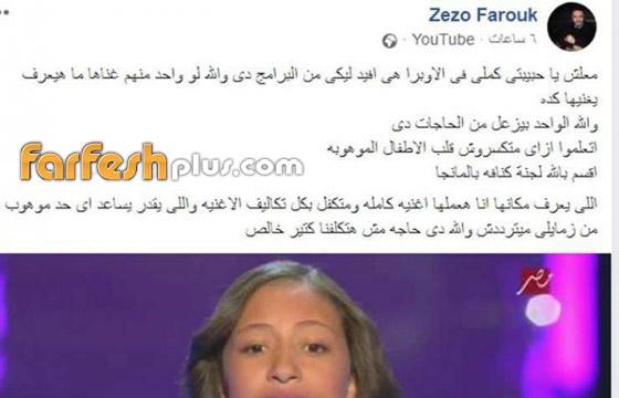 صورة رقم 8 - ذا فويس كيدز: هايدي محمد تكذ ب عاصي الحلاني وتفضح التزوير!