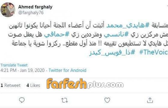 صورة رقم 7 - ذا فويس كيدز: هايدي محمد تكذ ب عاصي الحلاني وتفضح التزوير!