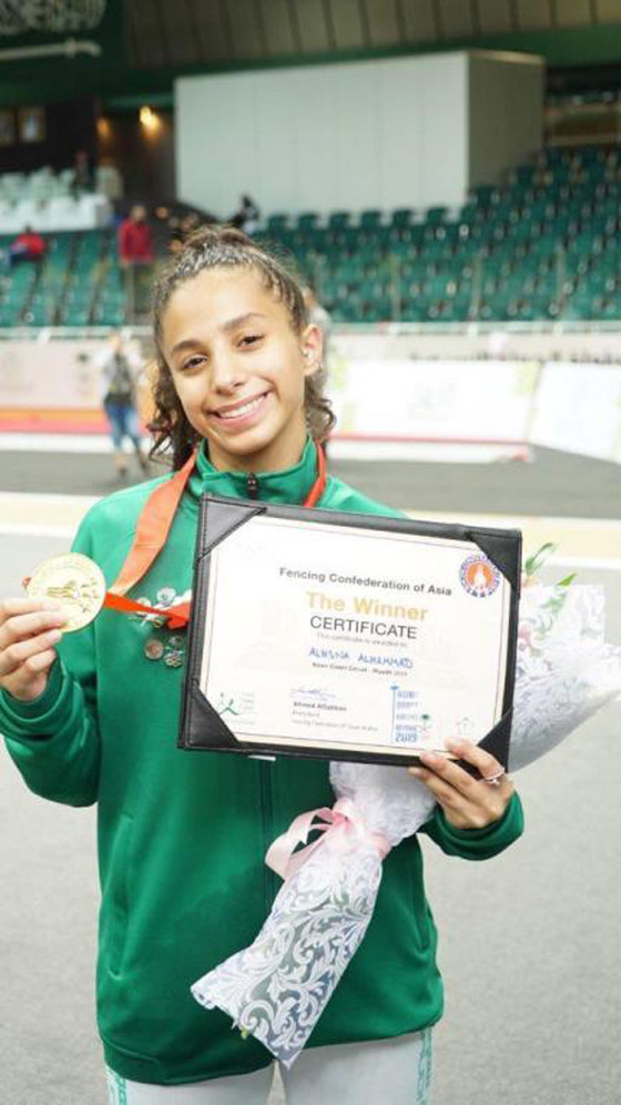 صورة رقم 1 - رغم صغر سنها: المبارزة السعودية (الحسناء الحماد) ربحت بطولات عالمية