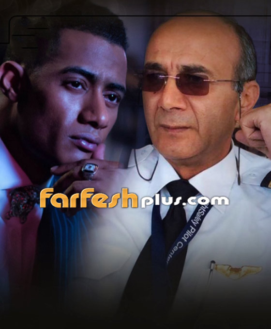 صورة رقم 1 - فيديو: الطيار المفصول يعلق على حكم إلغاء حبس محمد رمضان