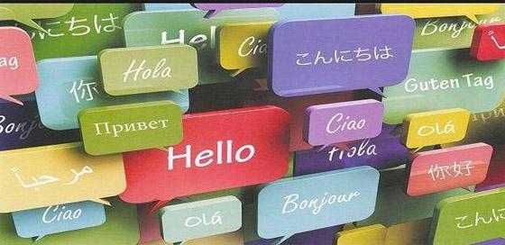 صورة رقم 5 - أسهل لغات العالم على اللسان العربي