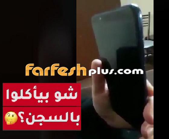 فيديو يكشف (خفة ظل) الأردنيين أثناء حظر التجول بسب كورونا صورة رقم 3