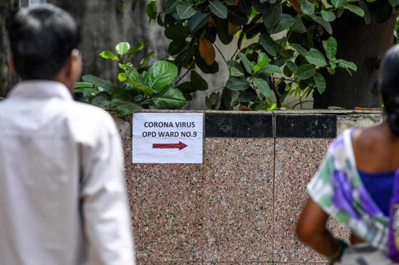 5 خرافات هنديه عن علاج فيروس كورونا صورة رقم 1