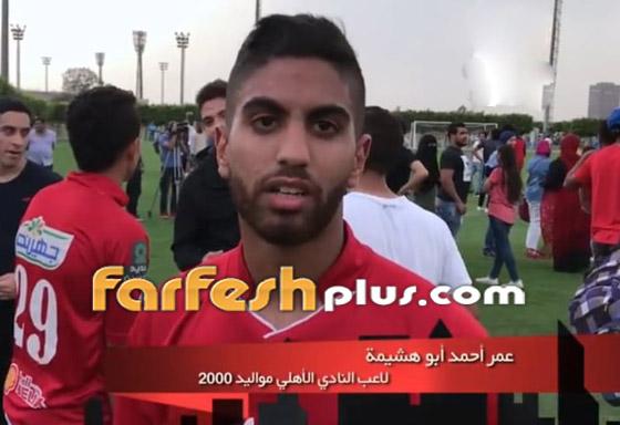 فيديو نادر للشاب عمر (20 عاما) ابن أحمد أبو هشيمة زوج ياسمين صبري صورة رقم 2