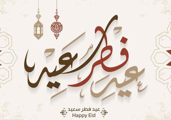 بأي حال عدت يا عيد!.. كيف سيحتفل المسلمون بعيد الفطر هذا العام؟ صورة رقم 5
