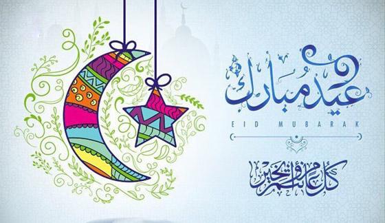 بأي حال عدت يا عيد!.. كيف سيحتفل المسلمون بعيد الفطر هذا العام؟ صورة رقم 10