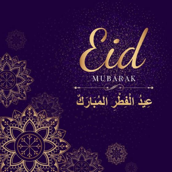 بأي حال عدت يا عيد!.. كيف سيحتفل المسلمون بعيد الفطر هذا العام؟ صورة رقم 11