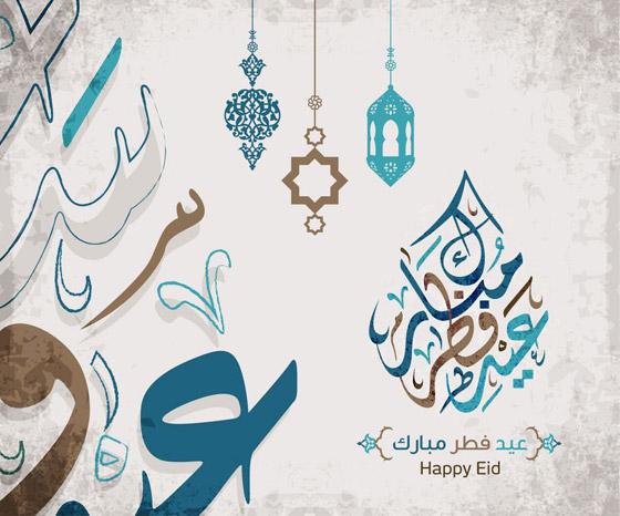 بأي حال عدت يا عيد!.. كيف سيحتفل المسلمون بعيد الفطر هذا العام؟ صورة رقم 15