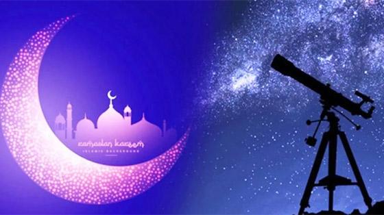 بأي حال عدت يا عيد!.. كيف سيحتفل المسلمون بعيد الفطر هذا العام؟ صورة رقم 17