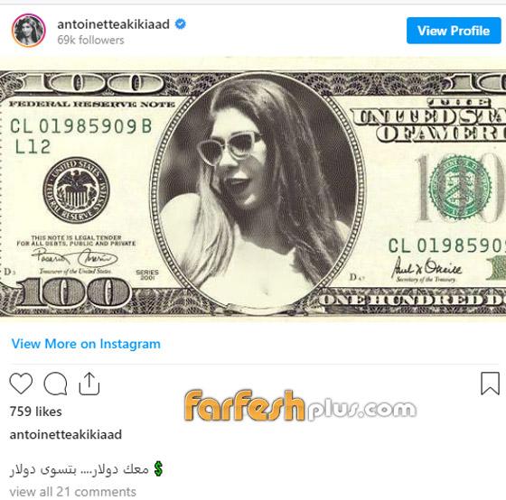 فيديو عن ارتفاع الدولار مع غناء ورقص ورفع كؤوس يثير غضب اللبنانيين صورة رقم 1