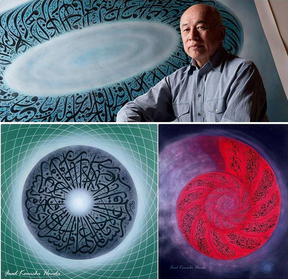 صور: خطاط ياباني يتميز بكتاباته المدهشة باللغة العربية وآيات قرآنية صورة رقم 1