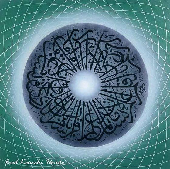 صور: خطاط ياباني يتميز بكتاباته المدهشة باللغة العربية وآيات قرآنية صورة رقم 7
